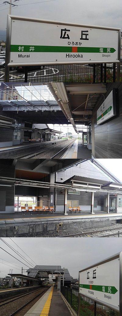 篠ノ井線06