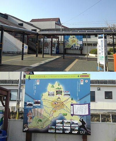 信楽高原鉄道09