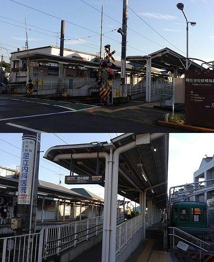東急世田谷線30