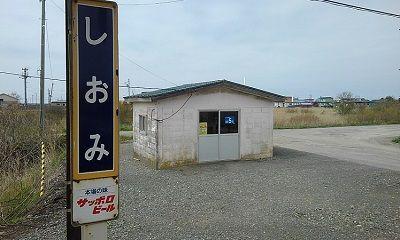 日高本線78