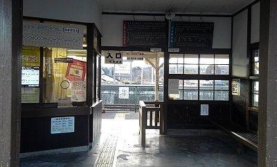 秩父鉄道b22