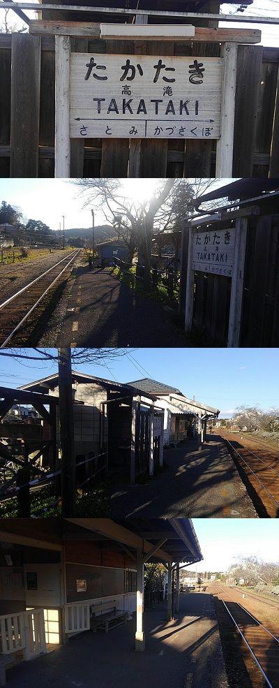 小湊鉄道92