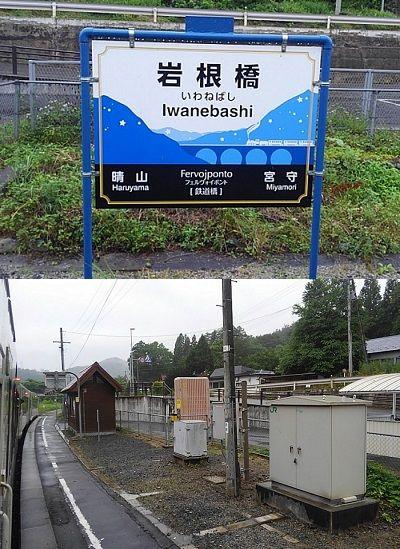 釜石線20