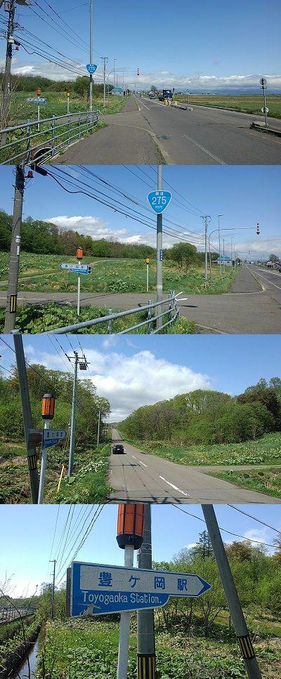 札沼線99