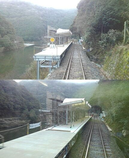 錦川鉄道a96