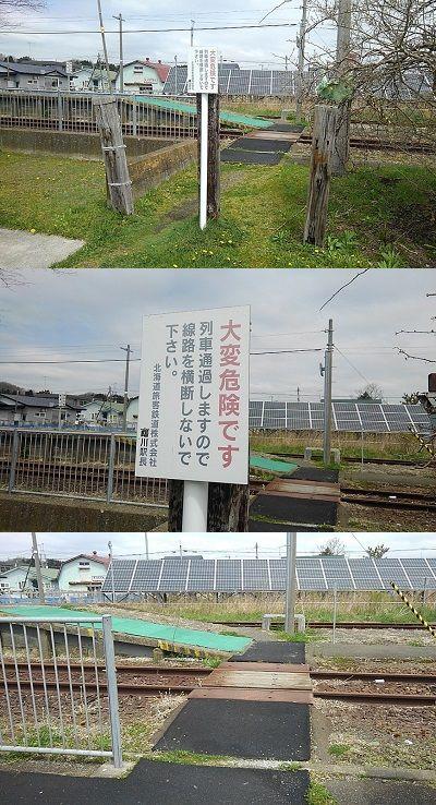 日高本線a08
