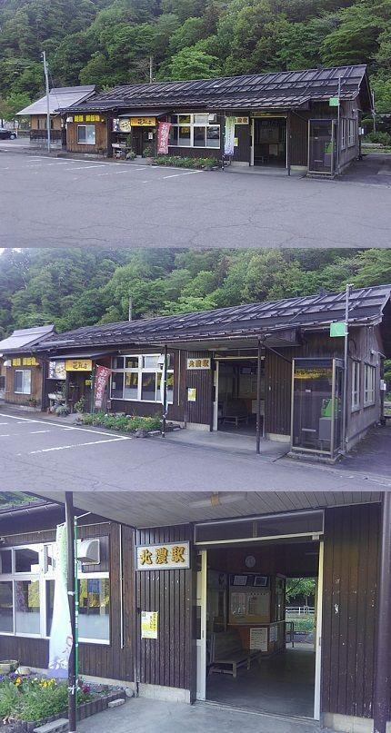 長良川鉄道b62