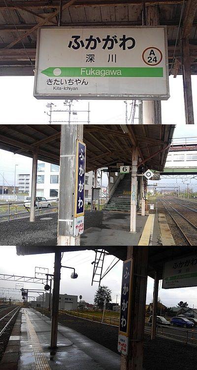 留萌本線02
