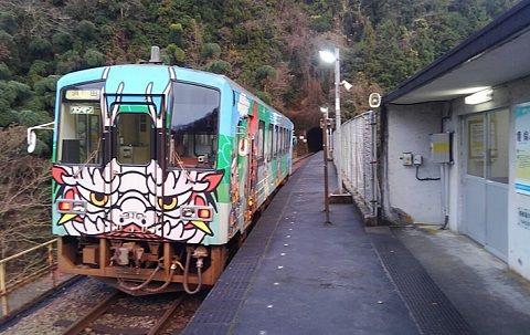 三江線a11