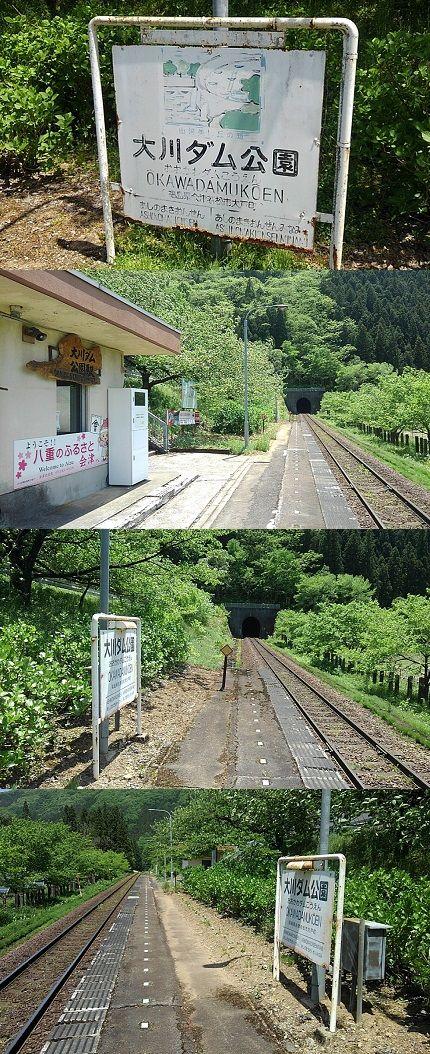 会津鉄道会津線b31