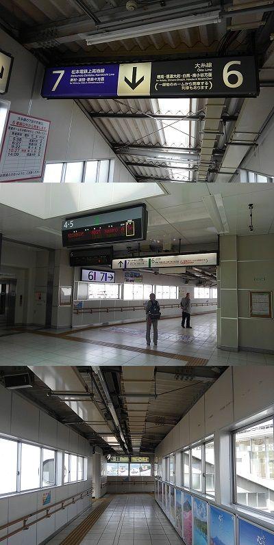 アルピコ交通上高地線02