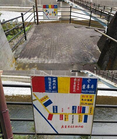 錦川鉄道a89