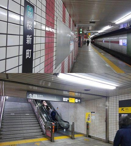 東急田園都市線11