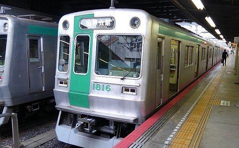 京都市営地下鉄烏丸線00