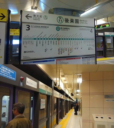 東京メトロ南北線01