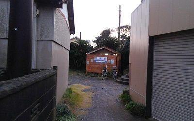 銚子電気鉄道22