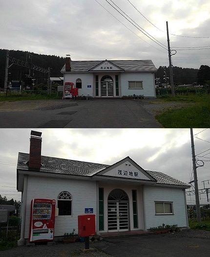 いさりび鉄道65