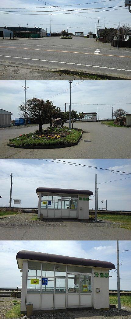 日高本線a32