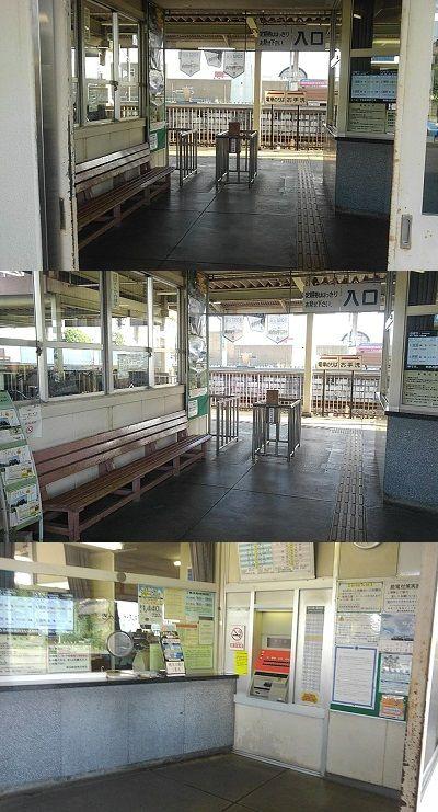 秩父鉄道f77