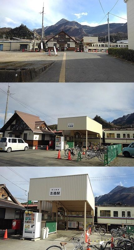 秩父鉄道a79