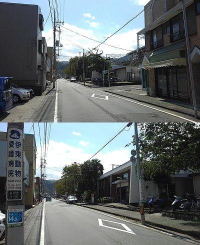 伊豆急行線a61