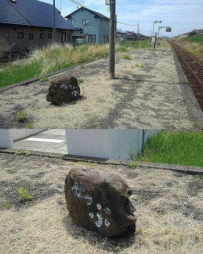 日高本線a80