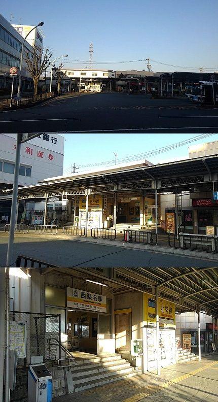 三岐鉄道北勢線03