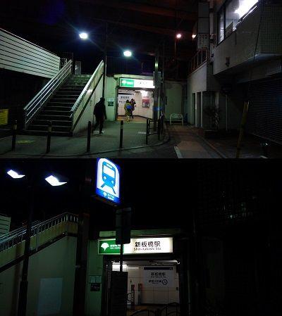 都営三田線28