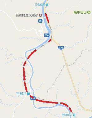 三江線a93