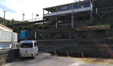 錦川鉄道48