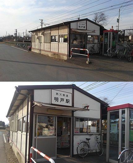 秩父鉄道98