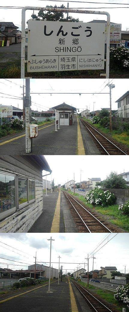 秩父鉄道e68