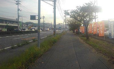 下津井電鉄30