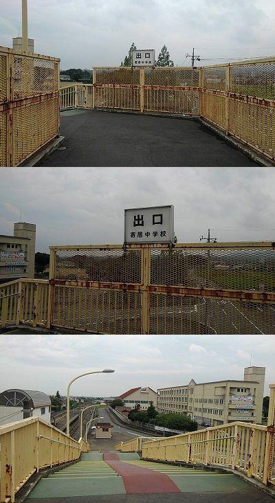 秩父鉄道d26