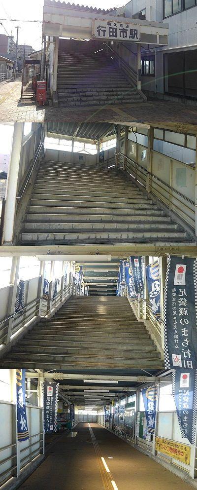 秩父鉄道f18