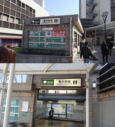 都営大江戸線103