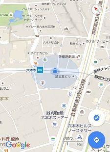 都営大江戸線97
