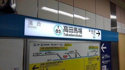 東京メトロ東西線17