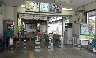 男山ケーブル09