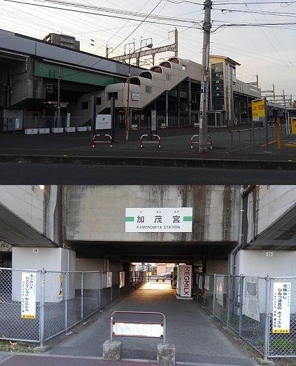 埼玉新都市交通伊奈線36