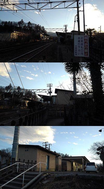秩父鉄道b18