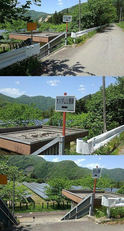会津鉄道会津線b27