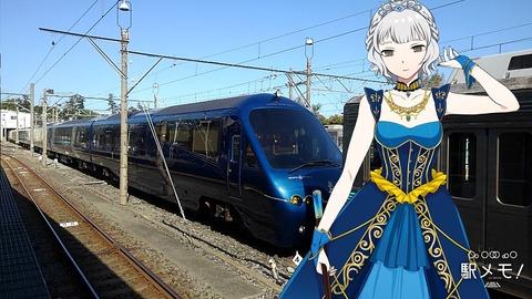 36_ミオ_列車01