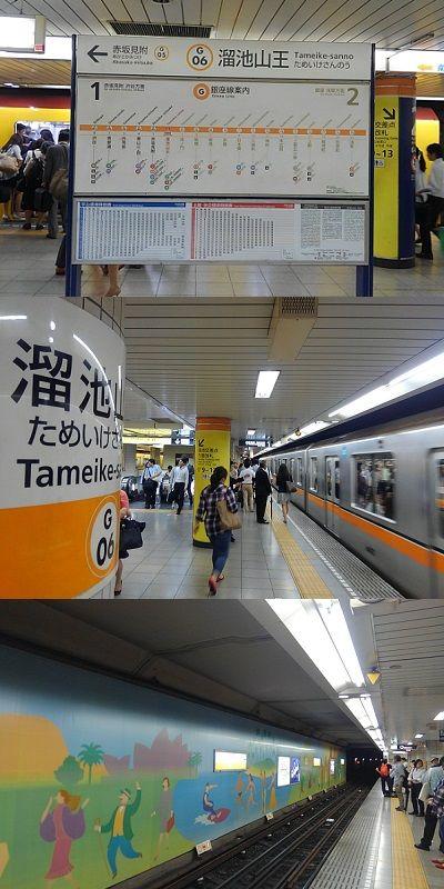 東京メトロ銀座線39