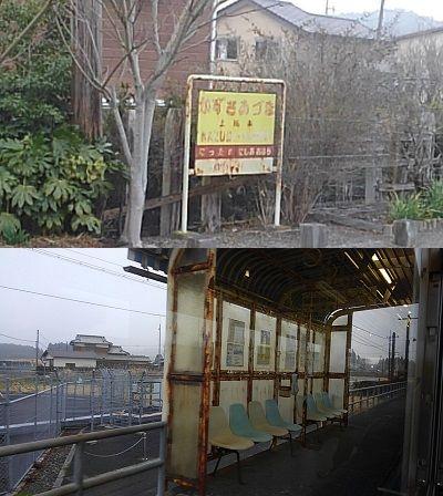 いすみ鉄道08