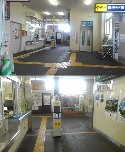 秩父鉄道c61