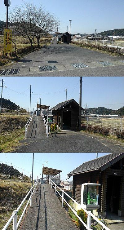 信楽高原鉄道70