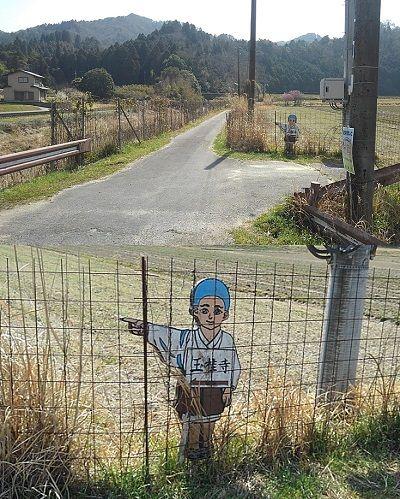 信楽高原鉄道81