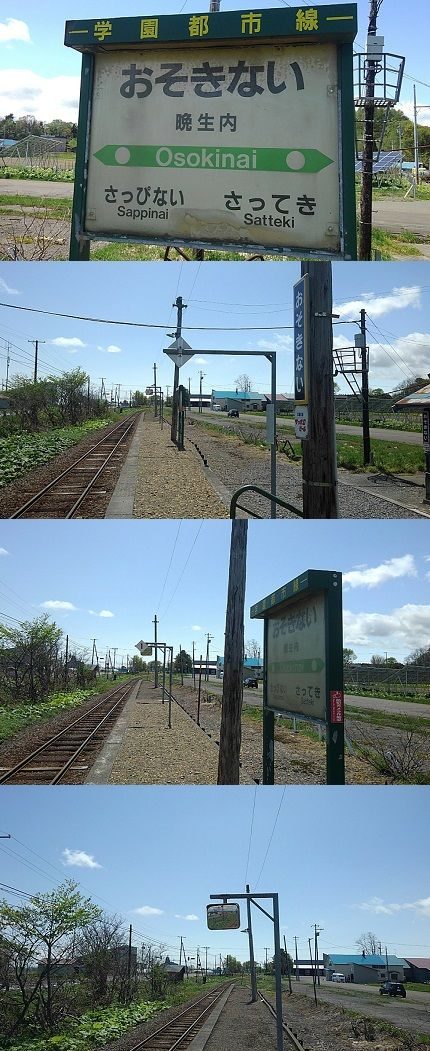 札沼線a37
