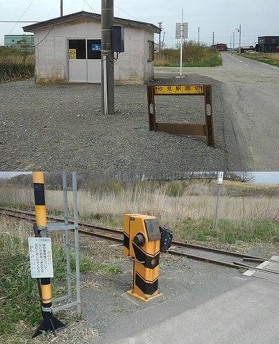 日高本線83